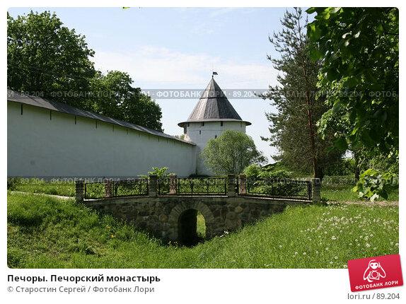 Печоры. Печорский монастырь, фото № 89204, снято 29 мая 2007 г. (c) Старостин Сергей / Фотобанк Лори