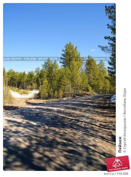 Купить «Пейзаж», фото № 110436, снято 21 апреля 2007 г. (c) Сергей Косырьков / Фотобанк Лори