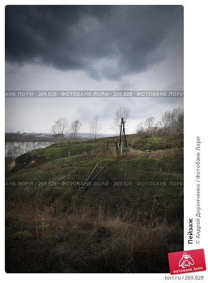 Пейзаж, фото № 269828, снято 2 мая 2008 г. (c) Андрей Доронченко / Фотобанк Лори