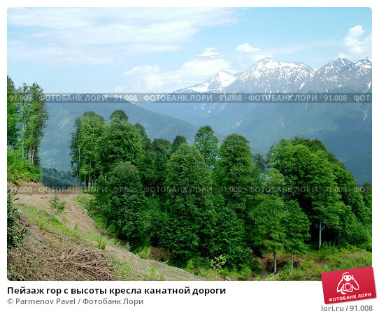 Пейзаж гор с высоты кресла канатной дороги, фото № 91008, снято 1 июня 2007 г. (c) Parmenov Pavel / Фотобанк Лори