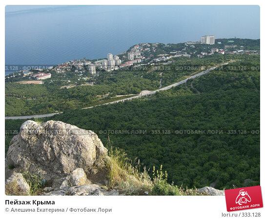 Пейзаж Крыма, фото № 333128, снято 10 июня 2008 г. (c) Алешина Екатерина / Фотобанк Лори