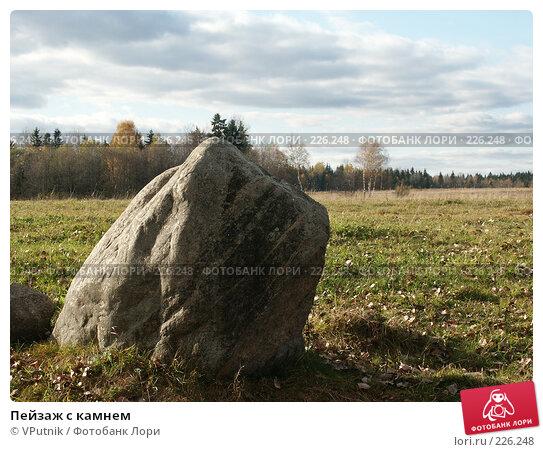 Пейзаж с камнем, фото № 226248, снято 8 октября 2005 г. (c) VPutnik / Фотобанк Лори