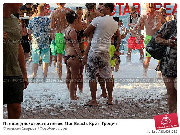 Купить «Пенная дискотека на пляже Star Beach. Крит. Греция», фото № 23698212, снято 16 сентября 2016 г. (c) Алексей Сварцов / Фотобанк Лори