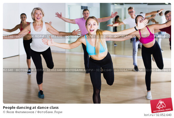 People dancing at dance class. Стоковое фото, фотограф Яков Филимонов / Фотобанк Лори