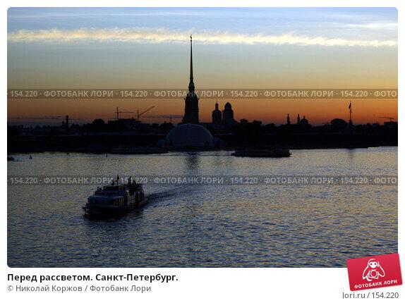 Перед рассветом. Санкт-Петербург., фото № 154220, снято 17 мая 2007 г. (c) Николай Коржов / Фотобанк Лори