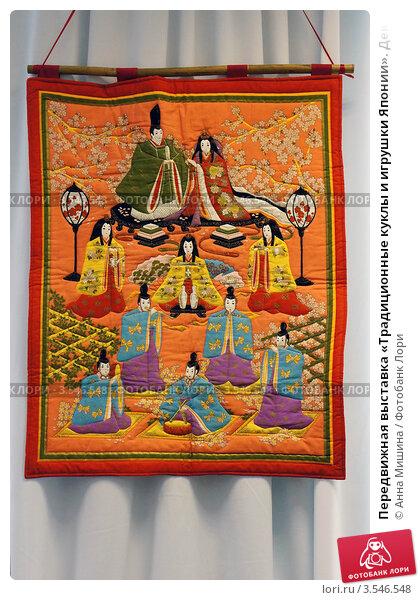 продажа настенных панно из текстиля