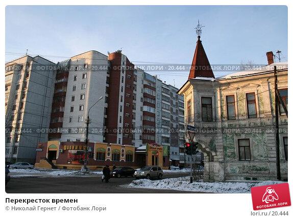 Перекресток времен, фото № 20444, снято 13 января 2007 г. (c) Николай Гернет / Фотобанк Лори