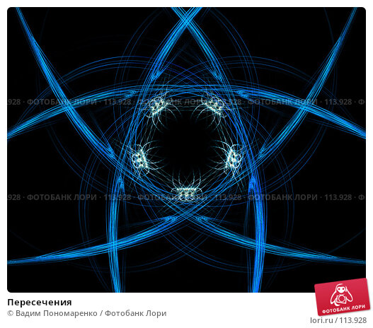 Пересечения, иллюстрация № 113928 (c) Вадим Пономаренко / Фотобанк Лори