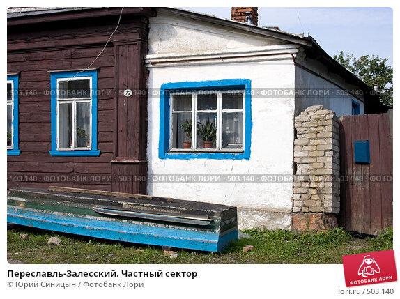 prostitutki-individualki-chastnie-pereslavl-zalesskiy