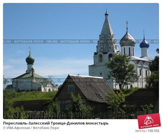 Переславль-Залесский Троице-Данилов монастырь, фото № 108592, снято 5 июля 2006 г. (c) ИВА Афонская / Фотобанк Лори