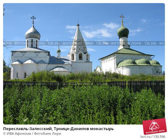 Переславль-Залесский, Троице-Данилов монастырь, фото № 130596, снято 5 июля 2006 г. (c) ИВА Афонская / Фотобанк Лори