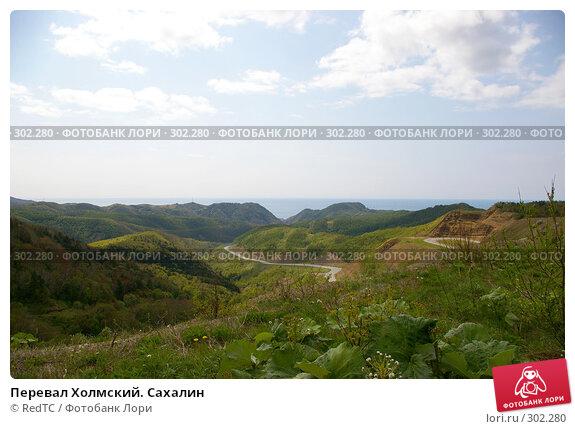 Купить «Перевал Холмский. Сахалин», фото № 302280, снято 28 мая 2008 г. (c) RedTC / Фотобанк Лори