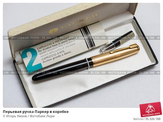 Перьевая ручка Паркер в коробке. Редакционное фото, фотограф Игорь Низов / Фотобанк Лори