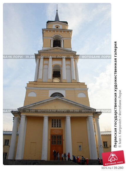 Пермская государственная художественная галерея, эксклюзивное фото № 39280, снято 4 апреля 2007 г. (c) Ivan I. Karpovich / Фотобанк Лори