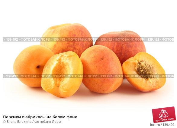 Купить «Персики и абрикосы на белом фоне», фото № 139492, снято 15 июня 2007 г. (c) Елена Блохина / Фотобанк Лори