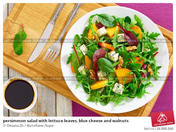 Купить «persimmon salad with lettuce leaves, blue cheese and walnuts», фото № 26888040, снято 15 декабря 2017 г. (c) Oksana Zhupanova / Фотобанк Лори