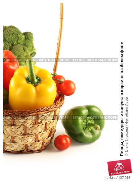 Перцы, помидоры и капуста в корзине на белом фоне, фото № 137016, снято 24 июля 2007 г. (c) Елена Блохина / Фотобанк Лори