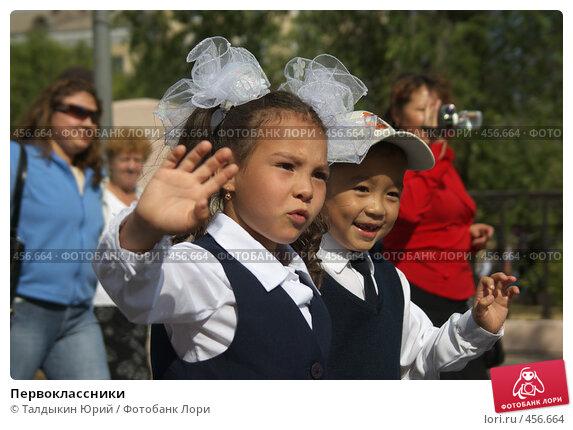 Купить «Первоклассники», фото № 456664, снято 31 августа 2008 г. (c) Талдыкин Юрий / Фотобанк Лори