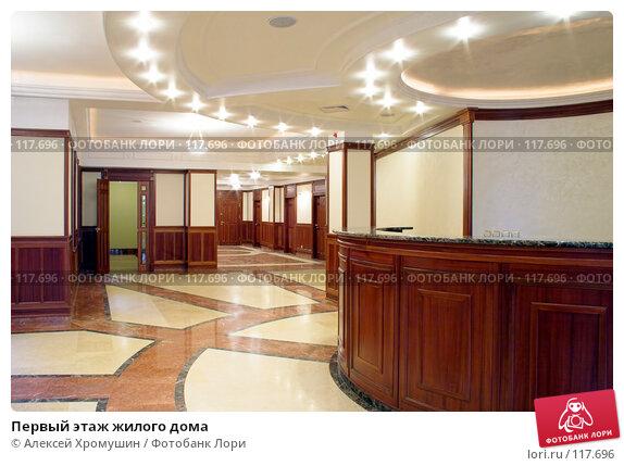 Купить «Первый этаж жилого дома», фото № 117696, снято 16 октября 2006 г. (c) Алексей Хромушин / Фотобанк Лори