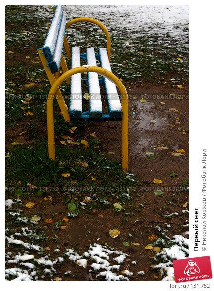 Первый снег, фото № 131752, снято 14 октября 2007 г. (c) Николай Коржов / Фотобанк Лори