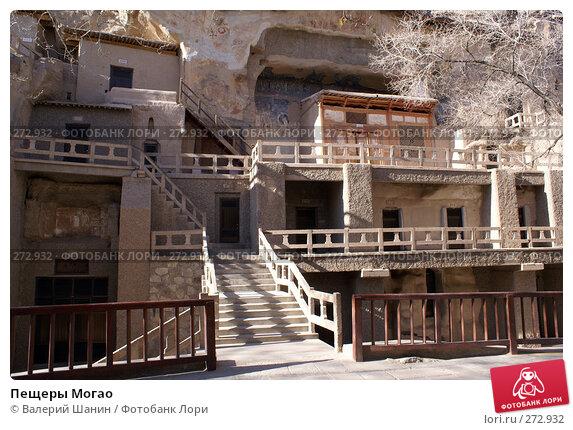 Пещеры Могао, фото № 272932, снято 29 ноября 2007 г. (c) Валерий Шанин / Фотобанк Лори