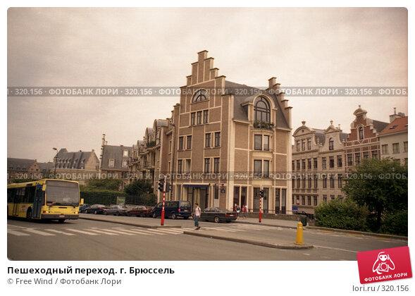 Пешеходный переход. г. Брюссель, эксклюзивное фото № 320156, снято 16 августа 2017 г. (c) Free Wind / Фотобанк Лори