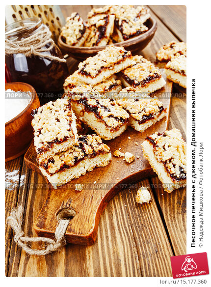Полоска печенье с вареньем фото
