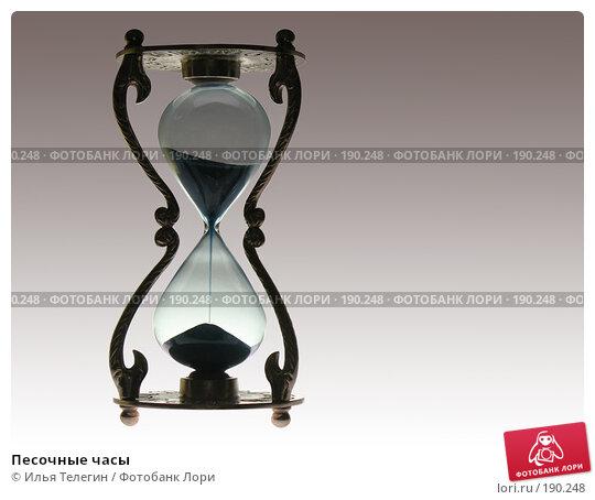 Песочные часы, фото № 190248, снято 24 января 2008 г. (c) Илья Телегин / Фотобанк Лори