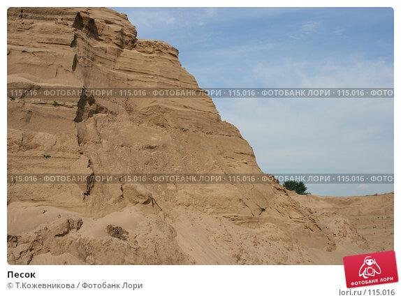 Купить «Песок», фото № 115016, снято 3 августа 2007 г. (c) Т.Кожевникова / Фотобанк Лори