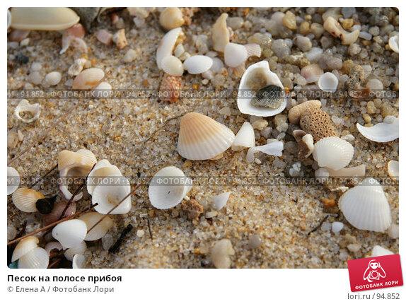 Песок на полосе прибоя, фото № 94852, снято 30 июня 2007 г. (c) Елена А / Фотобанк Лори