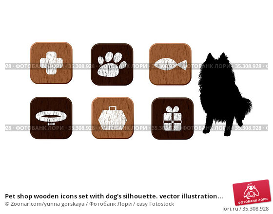 Pet shop wooden icons set with dog's silhouette. vector illustration... Стоковое фото, фотограф Zoonar.com/yunna gorskaya / easy Fotostock / Фотобанк Лори