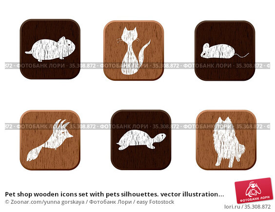 Pet shop wooden icons set with pets silhouettes. vector illustration... Стоковое фото, фотограф Zoonar.com/yunna gorskaya / easy Fotostock / Фотобанк Лори