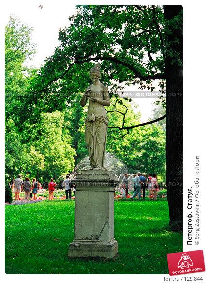 Петергоф. Статуя., фото № 129844, снято 27 октября 2016 г. (c) Serg Zastavkin / Фотобанк Лори