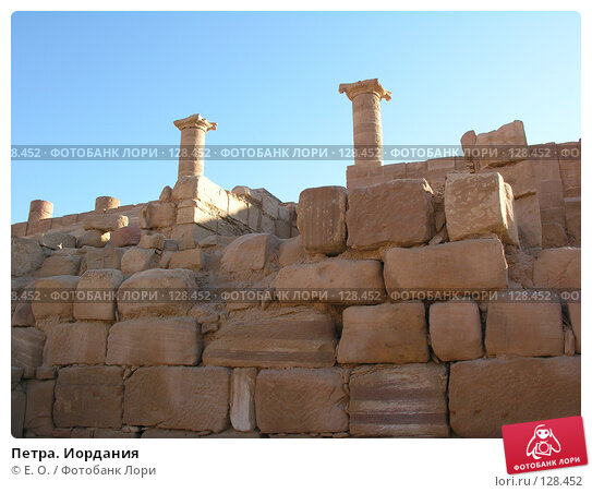 Петра. Иордания, фото № 128452, снято 25 ноября 2007 г. (c) Екатерина Овсянникова / Фотобанк Лори