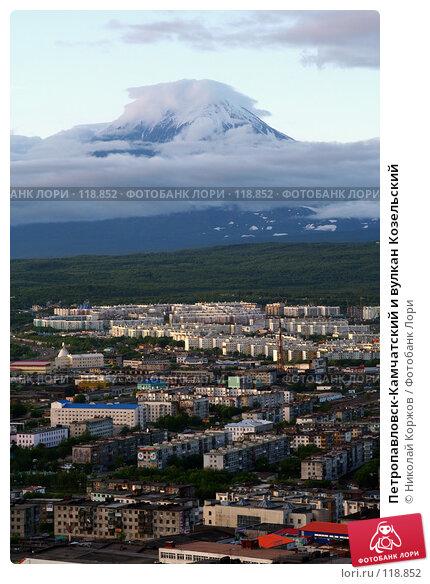 Петропавловск-Камчатский и вулкан Козельский, фото № 118852, снято 30 июля 2007 г. (c) Николай Коржов / Фотобанк Лори