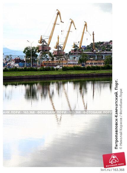 Петропавловск-Камчатский. Порт., фото № 163368, снято 30 июля 2007 г. (c) Николай Коржов / Фотобанк Лори