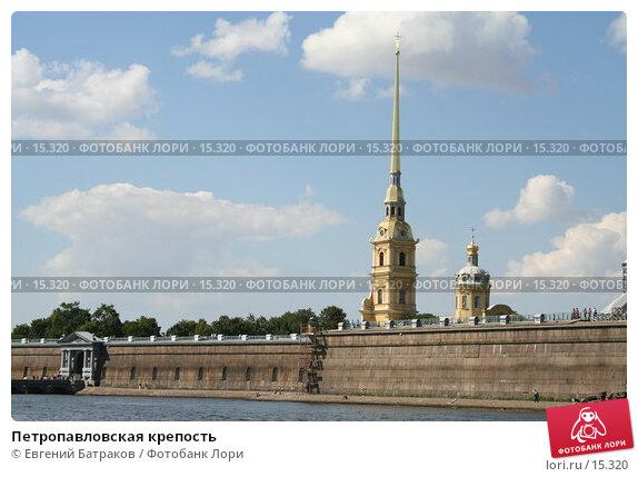 Петропавловская крепость, фото № 15320, снято 11 августа 2006 г. (c) Евгений Батраков / Фотобанк Лори