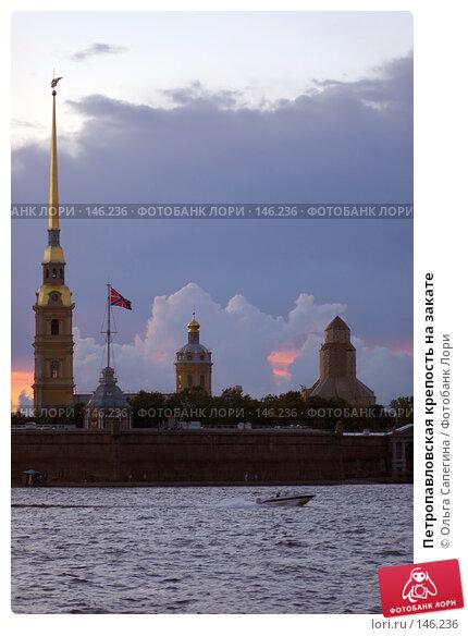Петропавловская крепость на закате, фото № 146236, снято 18 августа 2007 г. (c) Ольга Сапегина / Фотобанк Лори