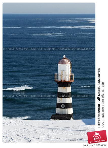 Петропавловский маяк. Камчатка, фото № 5706436, снято 13 марта 2014 г. (c) А. А. Пирагис / Фотобанк Лори