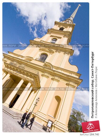 Петропавловский собор. Санкт-Петербург, эксклюзивное фото № 284740, снято 13 мая 2008 г. (c) Александр Алексеев / Фотобанк Лори