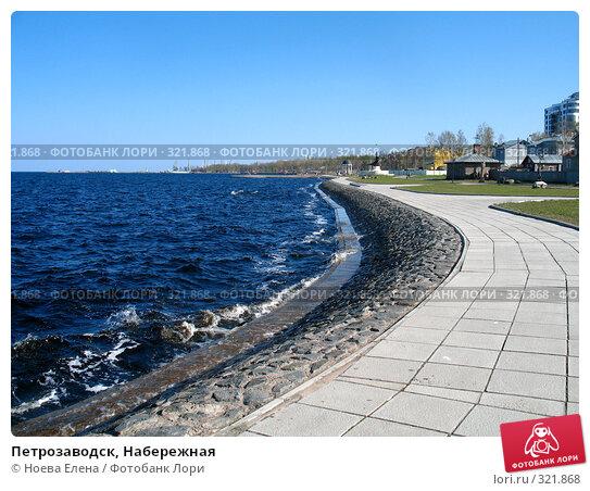 Петрозаводск, Набережная, фото № 321868, снято 24 мая 2008 г. (c) Ноева Елена / Фотобанк Лори