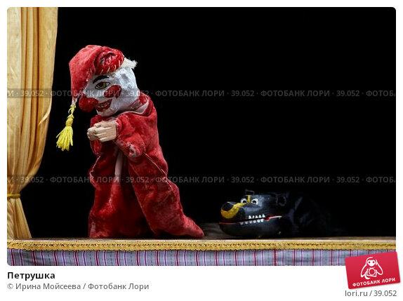 Петрушка, эксклюзивное фото № 39052, снято 23 июня 2006 г. (c) Ирина Мойсеева / Фотобанк Лори