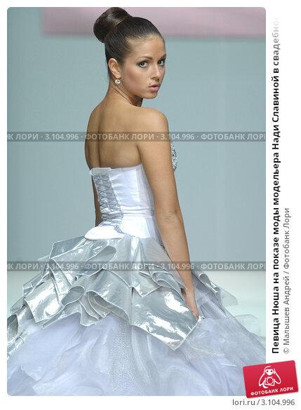 Фото нюши певицы в свадебном платье