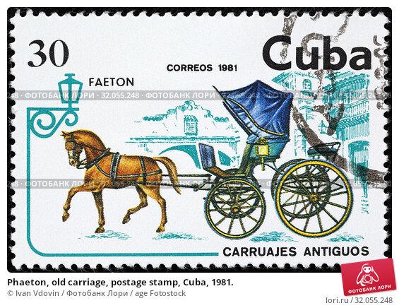 Phaeton, old carriage, postage stamp, Cuba, 1981. (2014 год). Редакционное фото, фотограф Ivan Vdovin / age Fotostock / Фотобанк Лори