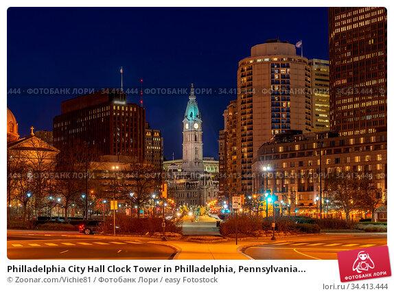 Philladelphia City Hall Clock Tower in Philladelphia, Pennsylvania... Стоковое фото, фотограф Zoonar.com/Vichie81 / easy Fotostock / Фотобанк Лори