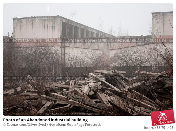Photo of an Abandoned industrial building. Стоковое фото, фотограф Zoonar.com/Oliver Sved / age Fotostock / Фотобанк Лори