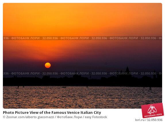 Photo Picture View of the Famous Venice Italian City. Стоковое фото, фотограф Zoonar.com/alberto giacomazzi / easy Fotostock / Фотобанк Лори