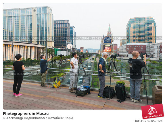 Photographers in Macau (2017 год). Редакционное фото, фотограф Александр Подшивалов / Фотобанк Лори