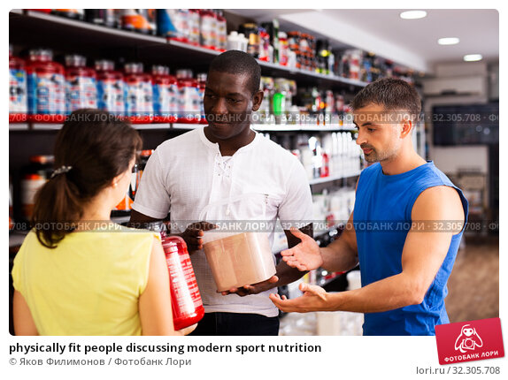 Купить «physically fit people discussing modern sport nutrition», фото № 32305708, снято 8 декабря 2019 г. (c) Яков Филимонов / Фотобанк Лори