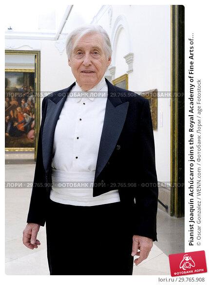 Купить «Pianist Joaquín Achúcarro joins the Royal Academy of Fine Arts of San Fernando in Madrid, Spain. Featuring: Joaquin Achucarro, Joaquín Achúcarro Where...», фото № 29765908, снято 18 февраля 2018 г. (c) age Fotostock / Фотобанк Лори